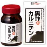 黒酢カルニチン